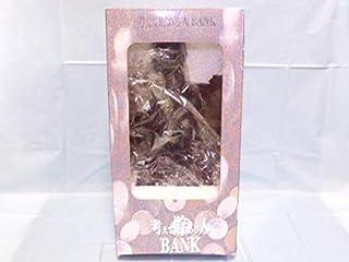 ジャンボ貯金箱 考えて貯める人 BANK