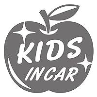 imoninn KIDS in car ステッカー 【シンプル版】 No.63 リンゴ (シルバーメタリック)