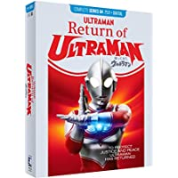 Return of Ultraman - The Complete Series (Blu-ray)