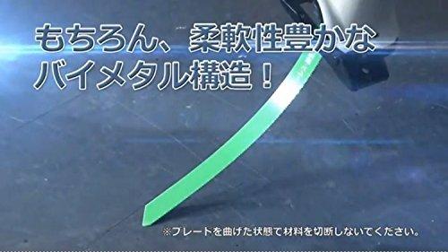 日立工機 ハイコーキ セーバソーブレード [7290]