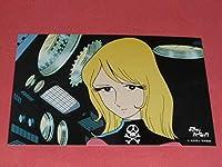 レトロ 松本零士 宇宙海賊キャプテンハーロック キャラクター ポストカード①