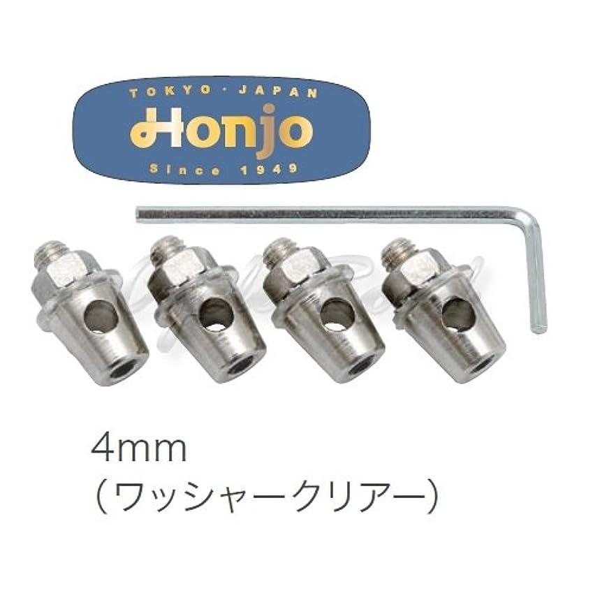 お金請求可能守る本所工研(Honjyo) ヘックスレンチ4㎜真鍮ダルマネジ(4個) H06FEN00501 4㎜