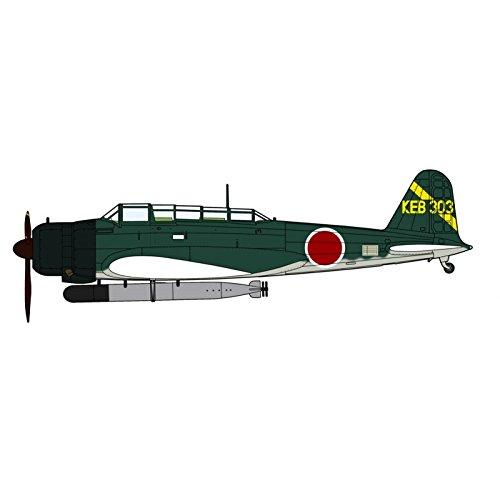 1/48 série avion Nakajima B5N2 quatre vingt dix sept expression question bord de trois avions d'attaque% Daburuku ~ ote% Okinawa opérations aériennes% Daburuku ~ ote% (07 399)