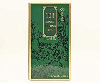 Ten Ren King's Oolong Tea Loose Chinese/Taiwan Tea, 300 g/10.6 oz.