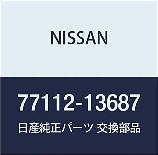 NISSAN(ニッサン)日産純正部品ステイ バスケツト ラック  77112-13687