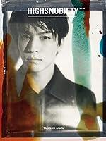 HIGHSNOBIETY JAPAN ISSUE 05 TAKANORI IWATA ([バラエティ])