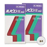 【第2類医薬品】ホノビエン錠deux 300錠 ×2