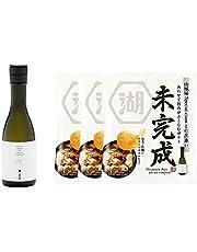 湖池屋×越銘醸コラボ「日本酒xポテト」あわせて旨みがふくらむセット 山城屋Special Class(300ml)+ペアリング専用ポテト「未完成」(50g)×3