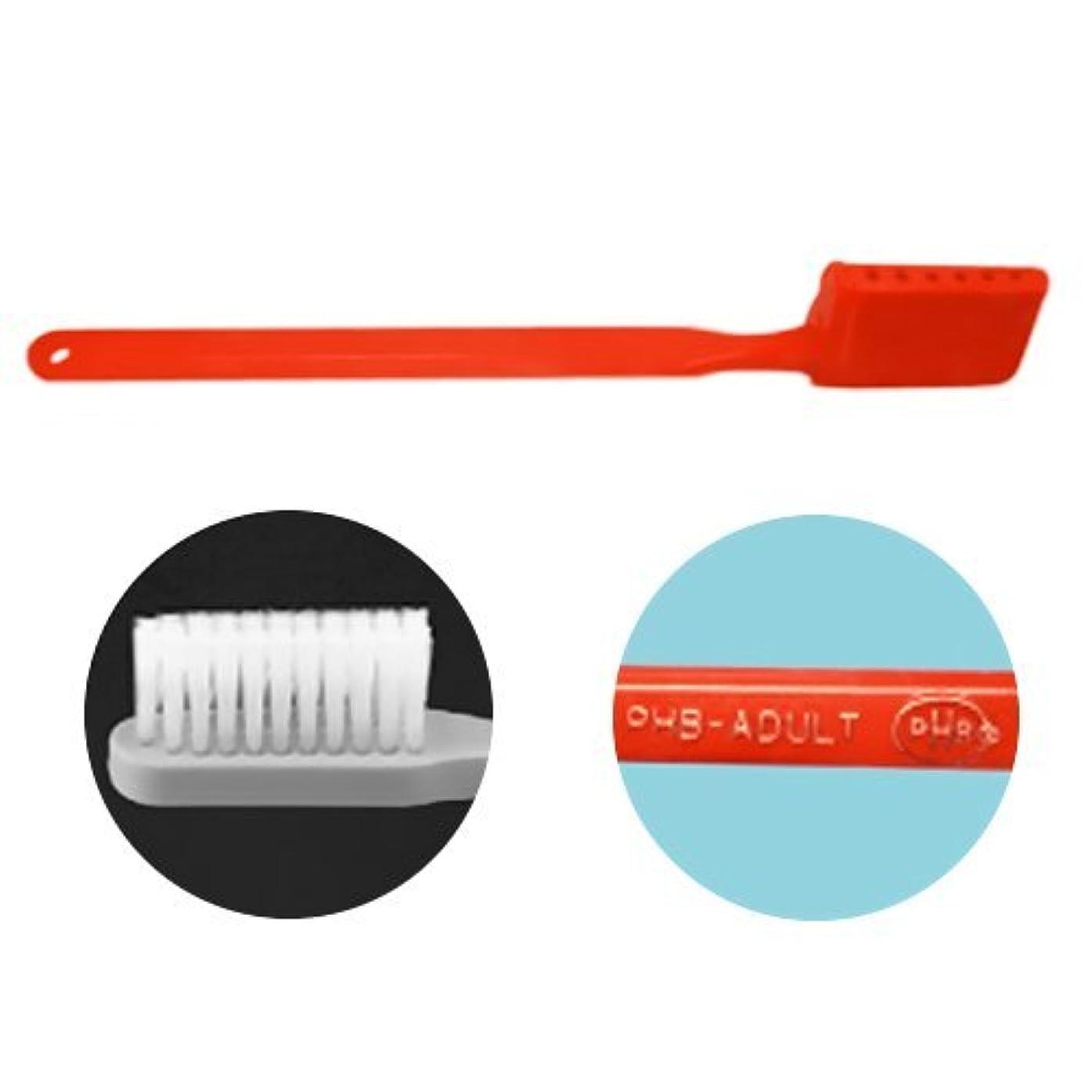 伝染性神経障害試験PHB 歯ブラシ アダルトサイズ 1本 ネオンオレンジ