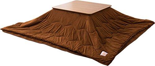EMOOR Microfiber Kotatsu Futon Set (Comforter & Rug), Square-Type, Brown