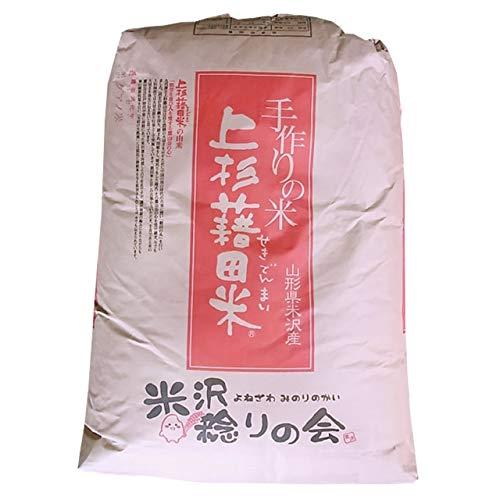 【玄米】山形県産 つや姫(令和2年産) (30kg)