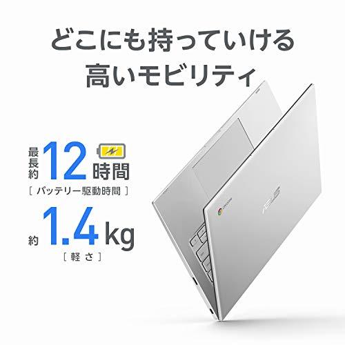 41fE9BBgaLL-「ASUS Chromebook C425TA」の国内モデルをレビュー!想像以上に良い機種だけど、強敵がいる