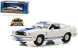 Greenlight 86516 1: 43 Hollywood. Charlie's Angels. Jill Munroe's 1976 Ford Mustang II Cobra II