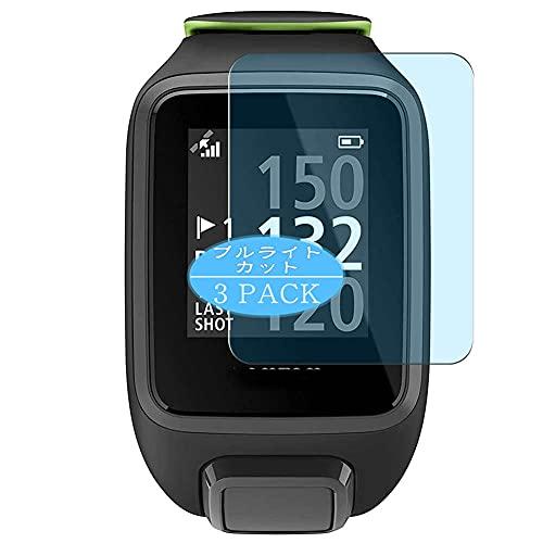 VacFun 3 Piezas Filtro Luz Azul Protector de Pantalla, compatible con TomTom Golfer 2 SE GPS Watch, Screen Protector (Not Cristal Templado Funda Carcasa)
