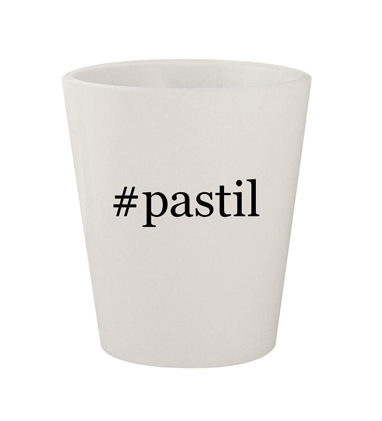 #pastil - Ceramic White Hashtag 1.5oz Shot Glass