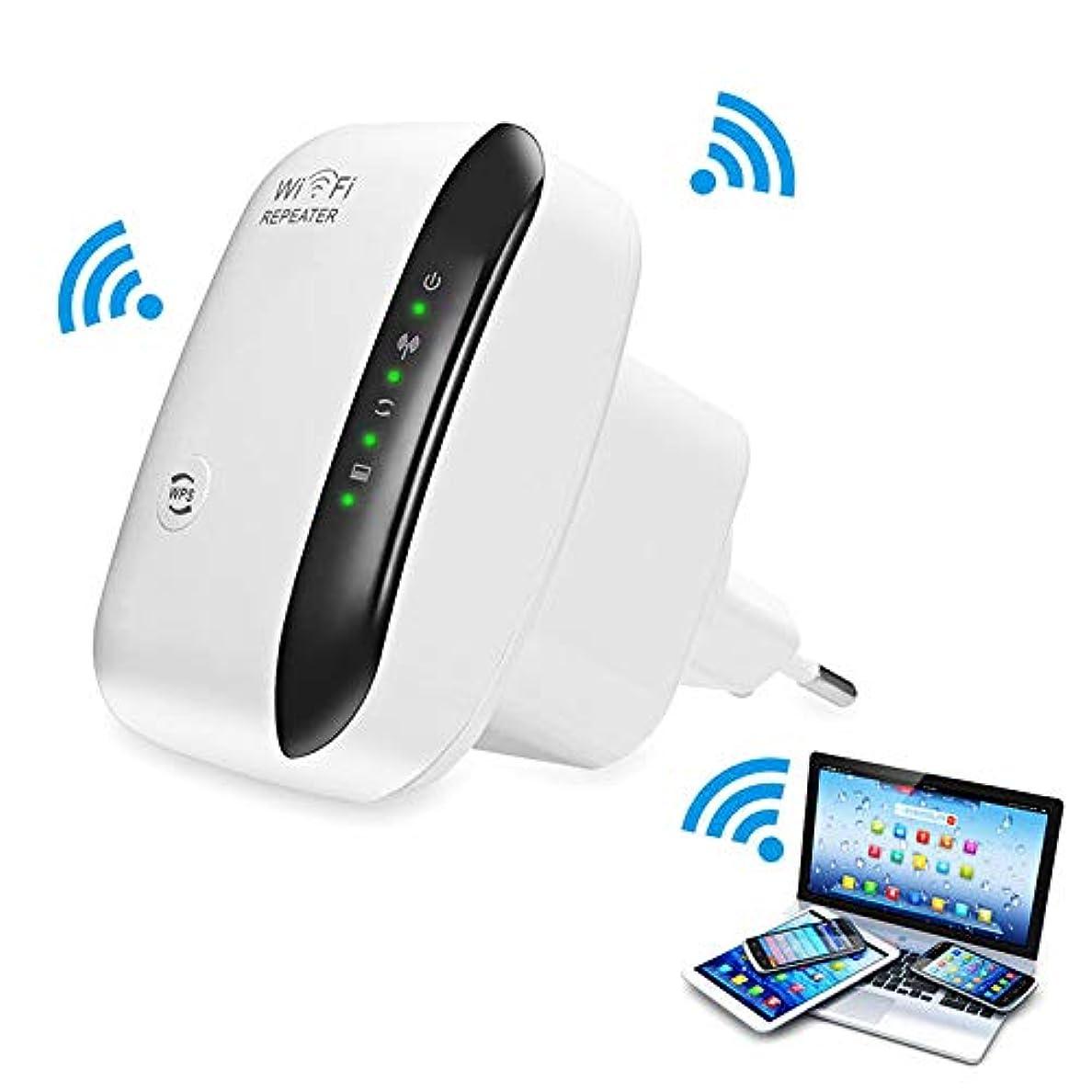 成長する無線トロリーYeabay Wifiスーパーブースター、WiFiワイヤレスリピーター、Wi-Fiレンジエクステンダ300mbps 2.4GHz WiFiblastアンプWiFiブースター
