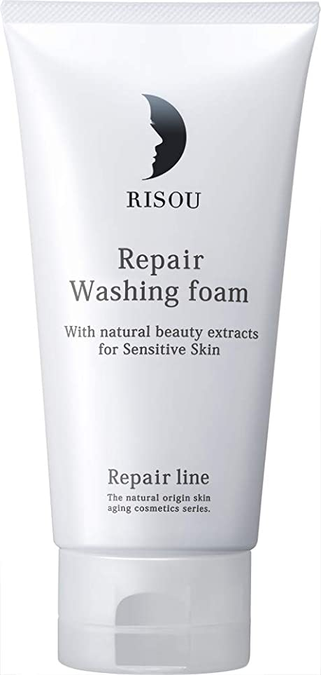 改革外向き独特のリソウ リペア洗顔フォームⅢ 約45日分