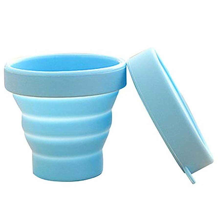 ゴミ箱を空にする側溝くぼみYideaHome コップ カップ 折り畳み式 シリコーン ポータブル アウトドア スポーツ ボトル 携帯 蓋付き
