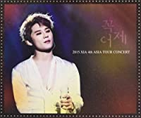 2015 Xia 4th Asia Tour Concert [Just Yesterday] in [DVD]