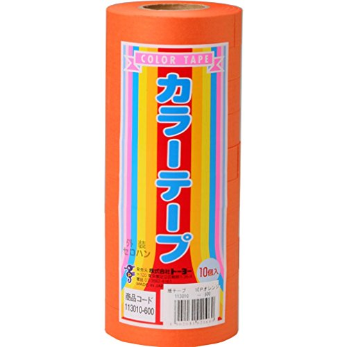 Bande de couleur monochromatique 10P Orange (japon importation)