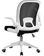 Rakki Office chair Desk chair Easy to assemble Mesh chair Flip-up armrest Office chair Equipped with thick cushion 360 degree rotation Excellent breathability Elevating function Rocking function Reinforced nylon resin base Silent caster Black Model number: BMRC-806