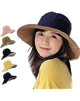 防紫外線 帽子 女士 防紫外線 漁夫帽 瘦臉效果出眾 吸汗透氣 UPF50+ 紫外線99% 防中暑 遮陽帽 折疊 自行車 旅行用