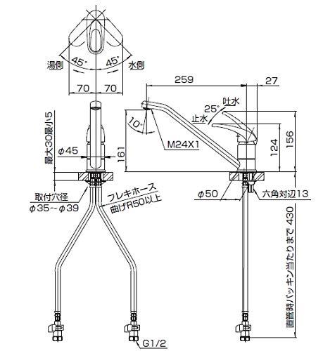 SANEI『混合栓ワンホールシングルレバー式K87110JV-13』