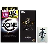 ZONE ゾーン コンドーム 10個入 + SKYN コンドーム 5個入 + ファイティングスピリット1個入り