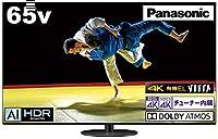 パナソニック 65V型 4Kダブルチューナー内蔵 倍速表示 有機EL テレビ Dolby Atmos(R)対応 VIERA TH-65HZ1000