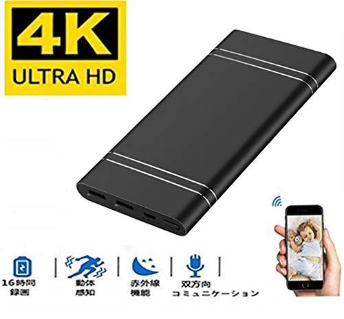 SilverSea™ 4K UHD 高解像度フル 1200万画素隠しカメラ モバイルバッテリー型 ミニカメラ スマホ充電可能 3...