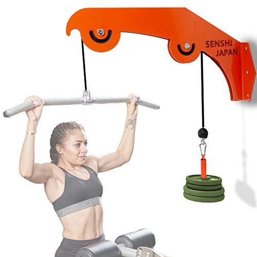 Senshi Japan, puleggia da parete per sollevamento pesi, ideale per allenare braccia, dorsali e tricipiti, attrezzo utilissimo per palestre in casa