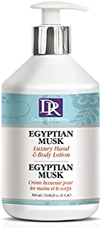 Best egyptian milk lotion Reviews