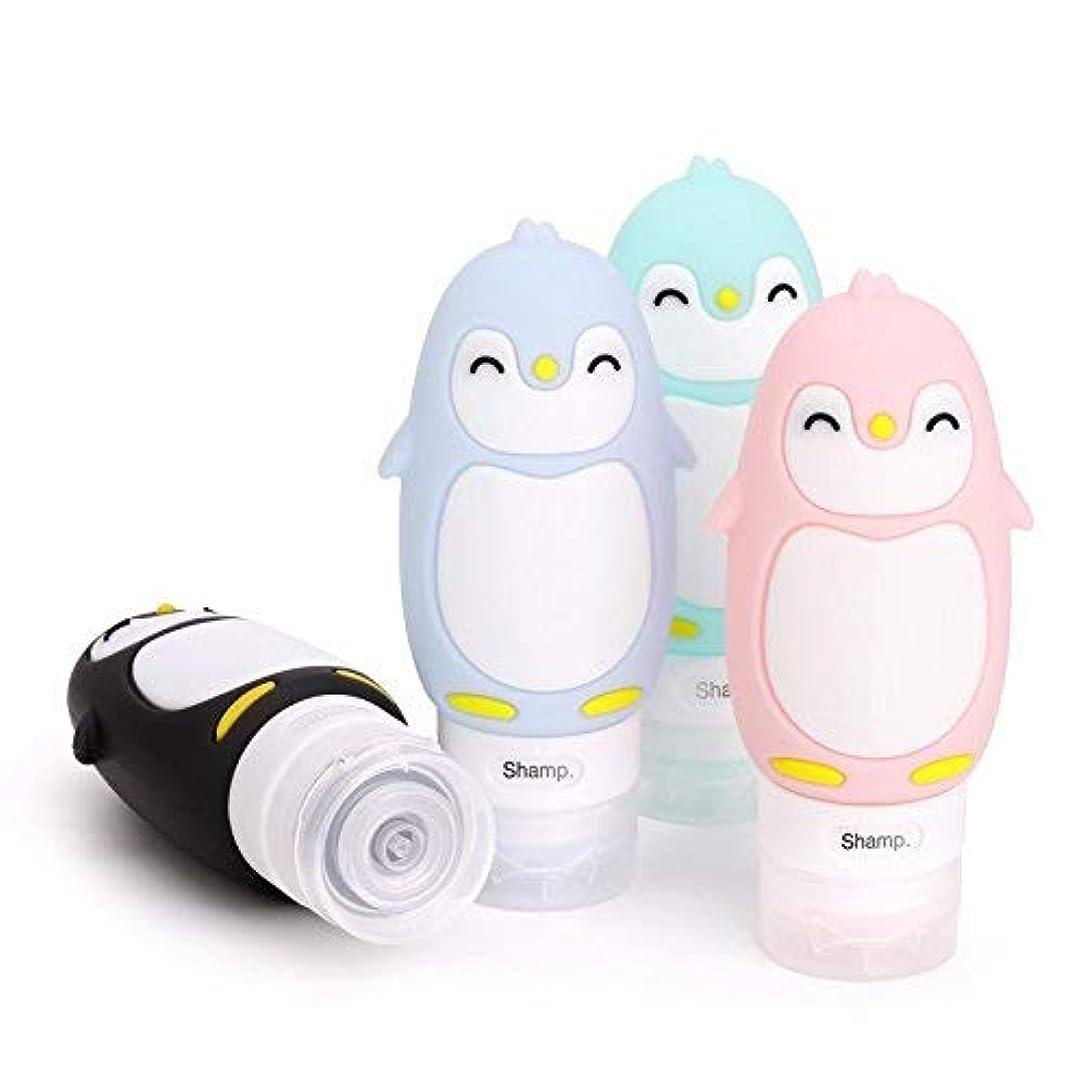 噴火ウッズ絞るKinbo 4パックポータブルトラベルボトルリーク防止、3ozリフィル可能なソフトシリコンスキージリキッドトイレタリーコンテナ、シャンプーローションソープ化粧品