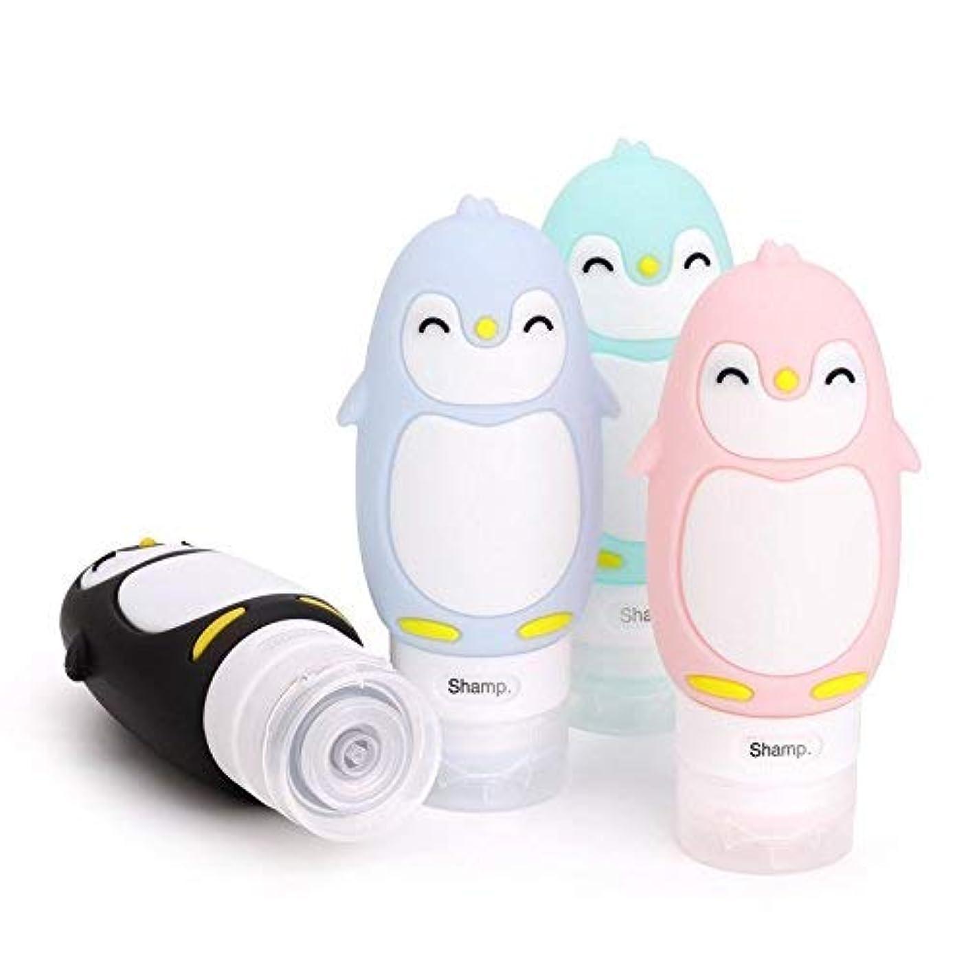 決済広々とした励起Kinbo 4パックポータブルトラベルボトルリーク防止、3ozリフィル可能なソフトシリコンスキージリキッドトイレタリーコンテナ、シャンプーローションソープ化粧品