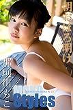 那珂川もこ MOKO Styles 朝おぼろ明け: 220pages or more