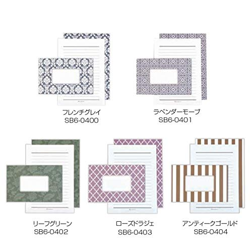 こちらの商品は【 アンティークゴールド・SB6-0404 】のみです。 便箋を二つ折りすると封筒にぴったり収まります! 春光園 Letter Paper B6便箋・封筒セット 5セット入 〈簡易梱包