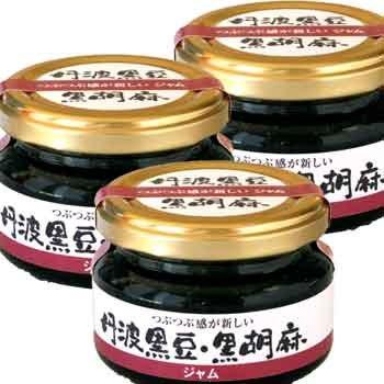 タクセイ 丹波黒豆黒胡麻ジャム 115g×3個