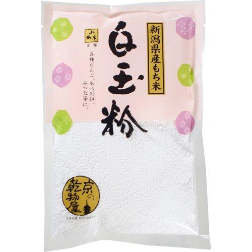 新潟県産白玉粉 160g
