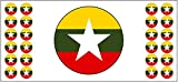 Myanmar Flaggenbanner – Poster – Party-Dekoration –