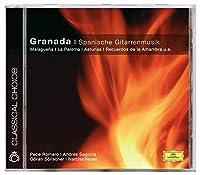 GRANADA-SPANISCHE GITARRE