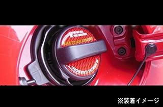 HASEPRO ( ハセ・プロ ) マジカルカーボン 【フューエルキャップエンブレム】 ハイオクタイプ (レッド) マツダ / スズキ用 CFEH-3R