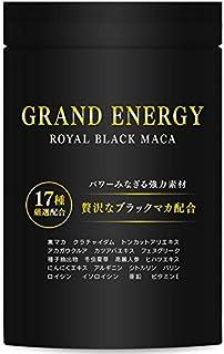 GRAND ENERGY マカ 亜鉛 アルギニン にんにく1000個分シトルリン 高麗人参 17種類