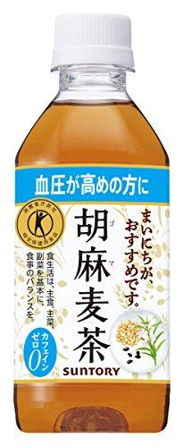 サントリー 胡麻麦茶 350m×12本 [2225]