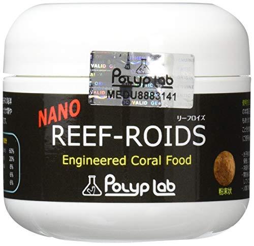 レッドシー (RedSea) ナノ リーフロイズ サンゴ 粉末 56g