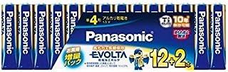 パナソニック アルカリ乾電池 EVOLTA(エボルタ) 単4形 12+2本パック LR03EJSP/14S