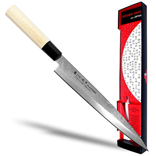 Seki Japan MASAMUNE, Japanese Sushi Chef Knife, Nashiji Stain Finish Stainless Steel Sashimi Yanagiba Knife, Shiraki Handle, 8.3 inch (210mm)