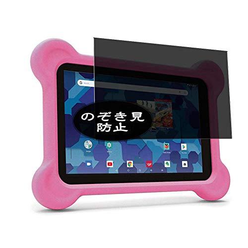 """Vaxson Film protecteur de confidentialité pour écran compatible avec tablette RCA Kids Disney 8"""", film protecteur anti-espion [pas en verre trempé]"""