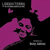 Introducing Baby Akhtar [Analog]