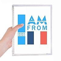私はフランスから 硬質プラスチックルーズリーフノートノート