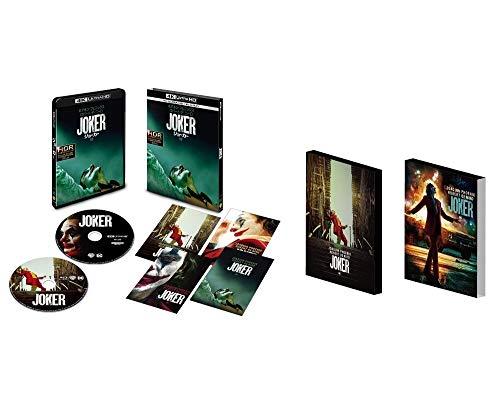 【Amazon.co.jp限定】ジョーカー 4K ULTRA HD&ブルーレイセット (初回仕様/2枚組/ポストカード付) (限定アウターケース付) [Blu-ray]